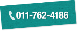 011-762-4181